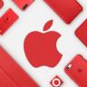 Apple, AIDS ile Mücadele İçin 200 Milyon Dolar Topladı
