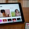 Apple Music'in Son Beta Sürümüne Tablet Desteği Eklendi