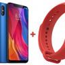 Xiaomi, Bu Hafta Sonu Akıllı Telefon Alana Mi Band 3 Hediye Edecek
