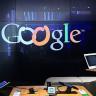 Google'ın İlk Fiziksel Mağazası Londra'da Açıldı