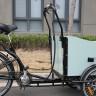Karbon Salınımını ve Şehir İçi Trafiği Azaltmayı Hedefleyen Online Bisikletli Kurye Projesi: TiMMi