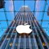 Uluslararası Ticaret Komisyonu, Qualcomm'un Bazı iPhone'ların Satışının Kaldırılması İsteğini İnceleyecek