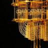 IonQ'nun Yeni Kuantum Bilgisayarı, Bütün Rekorları Altüst Etti