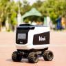 ABD'de Bir Üniversitede Kullanılan Robot, Galaxy Note7'deki Problemin Aynısından Dolayı Alev Aldı