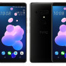 HTC, Zor Günler Geçirse de Android İnadından Vazgeçmiyor