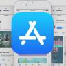 Apple, Uygulama İçi Satın Alımlarda Hediye Dönemini Başlatıyor