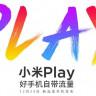 Xiaomi, Yeni Telefonu Play ile Guinness Rekorlar Kitabı'na Girecek