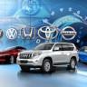 Japon Otomobil Markalarının Duyunca Epey Şaşıracağınız Türkçe Anlamları