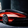 McLaren, Yeni Süper Aracı Speedtail'i Tanıttı