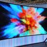 Samsung, TV Ekranlarını Stor Perde Gibi Bükecek Bir Patent Aldı