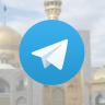 """İran Sivil Savunma Teşkilatı Başkanı: """"Telegram Ulusal Güvenliğimizi Tehdit Ediyor"""""""