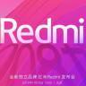 Xiaomi'nin Alt Markası Haline Gelen Redmi, 48MP Kameralı Bir Akıllı Telefon Tanıtacak