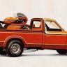 Toyota'nın 45 Yıllık Efsane Reklamı: Toyota Yamahauler