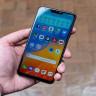 LG'nin Yeni Telefonu Q9, Geekbench Testinde Görüntülendi