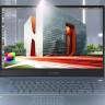 Asus, 64 GB RAM ve 4 TB Hafızalı Yeni Bilgisayarını Tanıttı (MacBook Pro Koşarak Uzaklaştı)
