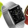 Apple Watch'ı Ücretsiz Deneme Fırsatı