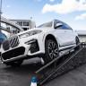 BMW, Yeni X7'si ile CES 2019 Fuarı'nda Gösteriş Yapıyor