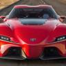 Yeni Toyota Supra'nın Fiyatı ve Donanım Paketleri Belli Oldu