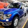 Ford'un Efsaneleşmiş F Serisinin Pikapları Elektrikli Olacak