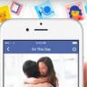 Facebook Sizi Kendi Profilinizde Geçmişe Götürüyor