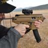 Dünyanın En Küçük Otomatik Tüfeği Tanıtıldı