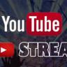 YouTube Live Oyun Yayını Başlatıyor