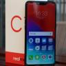 Realme'nin Eğlence Odaklı Telefonunun C1 Serisinden Olması Bekleniyor