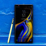 Tüketiciler İçin 2018'in En İdeal Amiral Gemisi: Samsung Galaxy Note9