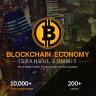 Bölgenin En Büyük Blockchain ve Kripto Para Konferansı İçin İstanbul Seçildi