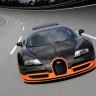 Bugatti Veyron'un Dörtlü Lastik Seti, eBay'de 100 Bin Dolara Satışa Sunuldu