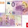 Avrupa Merkez Bankası, Meğer Üzerinde Atatürk Bulunan Euro Bastırmamış (Fazla Heyecanlanmışız)