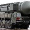 Rus Askeri Uzman: 10 Sarmat Füzesiyle Tüm ABD Nüfusu Yok Edilebilir