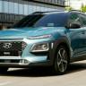 Hyundai, 2025 Yılına Kadar 44 Farklı Elektrikli Araç Modeli Üretecek