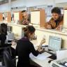 Türkiye'nin En Değerli Bankası Belli Oldu
