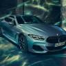 """BMW, Sadece 400 Adet Üretilecek """"M850i First Edition"""" Modelini Tanıttı"""