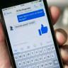 Facebook Messenger'a Gönderilme Tarihi 10 Dakikayı Geçmeyen Mesajları Silme Özelliği Geldi