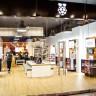 Apple Store'u Gölgede Bırakacak Dünyanın İlk Raspberry Pi Mağazası Açıldı