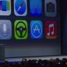 Apple'ın WWDC 2019 Konferansının Tarihi Belli Oldu