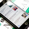 Apple, 25 Mart'ta Haber Aboneliği Servisini Duyuracak