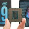 Intel'in 14 Çekirdekli İşlemcisi Açık Artırmayla Satıldı