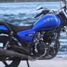 Efsane Motosiklet 'Kanuni' Geri Dönüyor