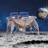 Tarihte İlk Kez Özel Sektör Destekli Bir Ekip Ay'a Gidiyor