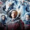 Çin'in En Büyük Bilim Kurgu Filmi 'The Wandering Earth', Netflix Tarafından Satın Alındı