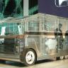 2001'de Tanıtılan, Günümüz Araçlarında Bile Olmayan Bazı Özelliklere Sahip Konsept Araç: Honda Unibox