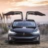 Tesla Model X, Sahip Olduğu Acil Fren Sistemiyle Bir Kazayı Daha Önledi