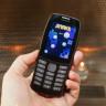 35 Dolarlık Fiyatıyla Dikkat Çeken Nokia 210 Tanıtıldı
