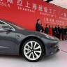 Son Dakika: Çin, Tesla Model 3'lerin Ülkeye Girmesini Engelledi