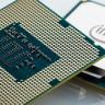 Fujitsu, Intel'in 9. Nesil İşlemcilerini de İçeren Bir Liste Yayınladı
