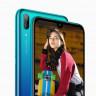 Huawei'nin Yeni Giriş Orta Seviye Telefonu Y7 2019 Tanıtıldı: İşte Özellikleri