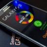 Galaxy S3'e KitKat Gelmeyecek